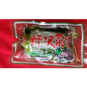 漬物 野沢菜 野沢菜漬 1袋 500グラム クール便の商品画像|ナビ