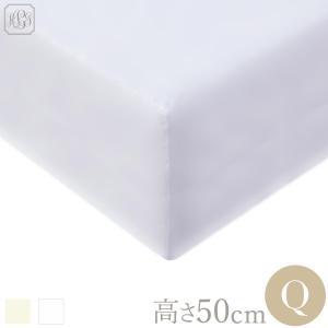 ボックスシーツ クイーン 160×200cm 高さ50cm 400TCコットンサテン 超長綿100%...