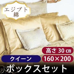 ボックスシーツ1枚 額なし枕カバー2枚  バーディ クイーン 160x200cm|hotel-like-interior