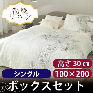 ボックスシーツ1枚 額なし枕カバー2枚  ブロッサム シングル|hotel-like-interior