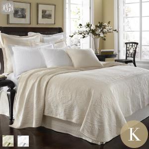 ベッドカバー キングサイズ ホテル仕様 キングチャールズマトラッテ 274cmx243cm ホワイト アイボリー|hotel-like-interior