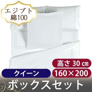 ボックスシーツ1枚 額なし枕カバー2枚  サテンベーシック クイーン|hotel-like-interior