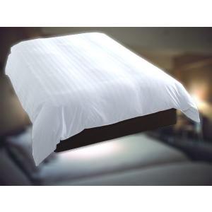 ホテル羽毛ベッドカバー(デュベタイプ、横入れ式、900シングルサイズ)|hotelbed