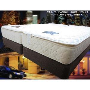 あの有名ホテルのベッドマットレスがご家庭に 一流ホテル納入モデル!大きい 2m幅サイズ 大きなベッドとしても、ジョイント部を外せばシングルサイズx2にも変身!!|hotelbed