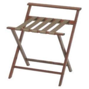ウッドルック折り畳み式バゲージラック (背有り)|hotelbed