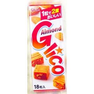 グリコアーモンドキャラメル 10箱セット
