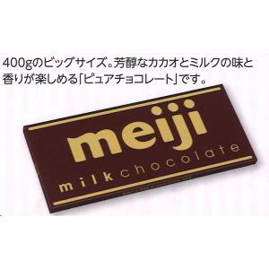 明治ミルクチョコレート ビック 400g×5枚セット