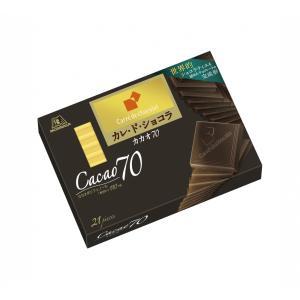 カカオ本来の味わいと、カカオ感たっぷりの美味しさにこだわった、「カカオを愉しむ本格ビターチョコレー」...