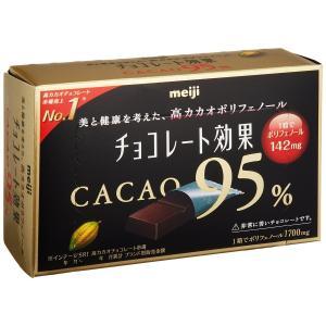美と健康を考えたカカオ分95%の本格ビターチョコレートで、日々の「チョコ習慣」をお愉しみください。 ...
