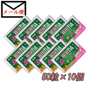 メール便送料無料 ミンティア さくら 50粒×10個セット お菓子