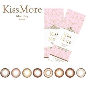 Kiss more Selena (キスモアセレナマンスリー) 度なし マンスリー 1ヵ月 1箱2枚入 全8色 DIA14.2mm カラコン ブラウン イエロー ナチュラル キレイ|hotmart