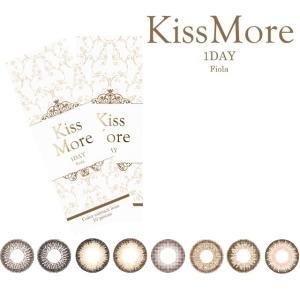 Kiss more Fiola (キスモアフィオラワンデー) 度なし ワンデー 1日使い捨て 1箱10枚入 全8色 DIA14.2mm 松本愛 まあぴぴ カラコン ブラウン ナチュラル キレイ|hotmart