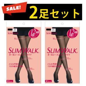オールシーズン シアータイツ 黒 スリムウォーク 25デニール 美脚 【2足セット】 段階着圧 着圧 S~M M~L サイズ ブラック SLIMWALK ストッキング|hotmart