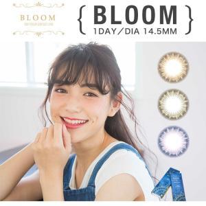 BLOOM 1day ブルームワンデー 度なし 度あり ワンデー 1日 1箱10枚入り 全3色 DIA14.5mm カラコン ブラウン ベージュ グリーン パープル キレイ|hotmart