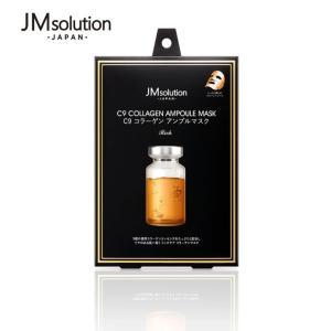 C9 コラーゲン アンプルマスク リッチ JMsolution JAPAN ジェイエムソリューション 韓国 フェイスパック|hotmart