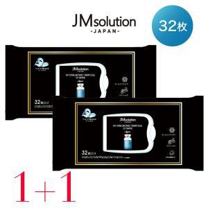 JMsolution JAPAN 32枚入り×2個セット ヒアルロニック ジェイエムソリューション 韓国 フェイスパック 保湿 スキンケア 潤い 大容量 2カ月分 美容液 お得|hotmart