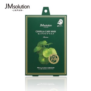 センテラ ケアマスク レスキュー JMsolution JAPAN ジェイエムソリューション 韓国 フェイスパック|hotmart