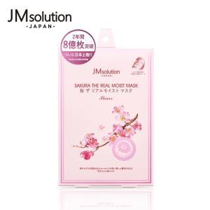 桜 ザ リアルモイスト マスク フラワー JMsolution JAPAN ジェイエムソリューション 韓国 フェイスパック|hotmart