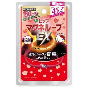 ピップ マグネループEX 【Hello Kitty ローズピンク 45cm】 ハローキティー デザイン限定品 150ミリテスラ 磁気治療器 肩コリ 磁気アクセサリー|hotmart