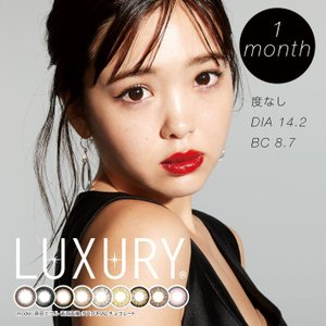 LUXURY(ラグジュアリー) 度なし マンスリー 1ヵ月 1箱2枚入 全9色 DIA14.2mm 藤田ニコル(にこるん) カラコン|hotmart