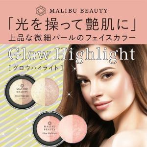 Maribu Beauty(マリブビューティー) グロウハイライト 全2種類 フェイスパウダー Tゾーン Cゾーン メイクアップ プチプラ ナチュラル コスメ 化粧品|hotmart