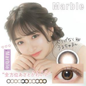 【2箱セット】Marble(マーブル) 1day ワンデー 度あり 度なし 10枚入り 全5色 DI...