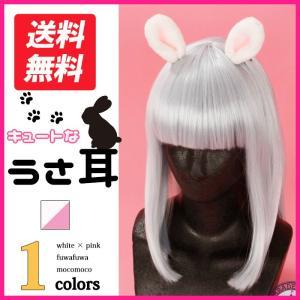 もこもこうさ耳 ☆ハロウィン小物☆ うさぎ ヘアクリップ ヘアアクセサリー ウサギ ピンク 白 桃 ホワイト うさみみ 黒 白|hotmart