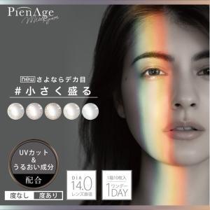 PienAge mimigemme(ピエナージュ ミミジェム) 度あり 度なし ワンデー 1日 1箱10枚入 全5色 DIA14.0mm マギー カラコン ハーフ ナチュラル|hotmart