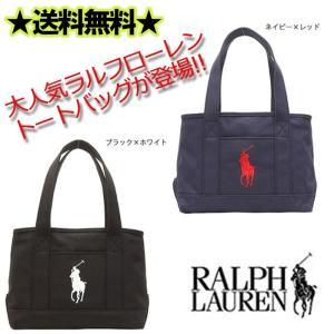 ポロラルフローレン / POLO RALPH LAURENトートバッグ タブレットも楽々入る大容量|hotmart