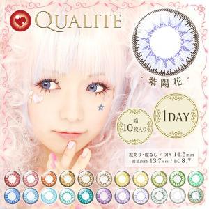Qualite1Day クオリテワンデー DIA14.5mm 紫陽花 度あり 度なし 1日 1箱10枚入り カラコン アジサイ 紫 パープル ラベンダー 高発色|hotmart