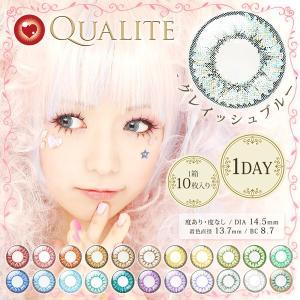 Qualite1Day クオリテワンデー DIA14.5mm グレイッシュブルー 度あり 度なし 1日 1箱10枚入り カラコン グレー ブルー アッシュ クール 高発色|hotmart