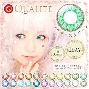 Qualite1Day クオリテワンデー DIA14.5mm パラダイスグリーン 度あり 度なし 1日 1箱10枚入り カラコン 緑 ライトグリーン フォレスト 高発色|hotmart
