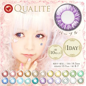 Qualite1Day クオリテワンデー DIA14.5mm パープル 度あり 度なし 1日 1箱10枚入り カラコン 紫色 バイオレット ラベンダー ブルーベリー 高発色|hotmart