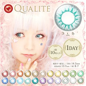 Qualite1Day クオリテワンデー DIA14.5mm ラムネ 度あり 度なし 1日 1箱10枚入り カラコン ブルー スカイ ライトブルー クール 青 高発色|hotmart