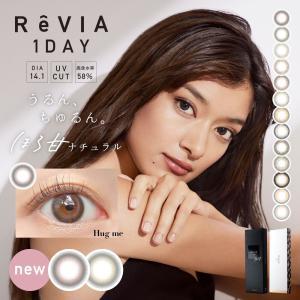 ReVIA (レヴィア) 度あり 度なし ■color■ ワンデー 1day 1箱10枚入 全10色 ローラ DIA14.1mm カラコン ブラウン ナチュラル キレイ|hotmart