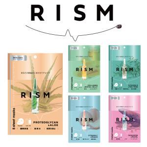 RISM リズム デイリーマスクケア 8枚入り×2点セット 保湿 潤い スキンケア 肌 お手入れ フェイスパック マスク まとめ買い プレゼント|hotmart
