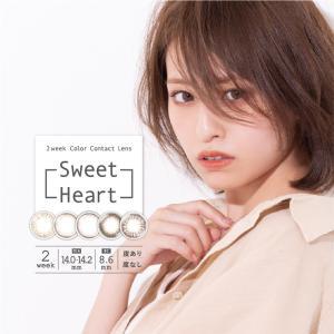 Sweetheart 度あり 度なし ツーウィーク 2週間 1箱2枚入 全3色 DIA14.0m カラコン ブラウン ナチュラル 自然 キレイ|hotmart