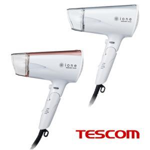 マイナスイオンヘアードライヤー TID430-N TID430-S テスコム TESCOM 軽くて小さい、大風量のうるおいドライ|hotmart