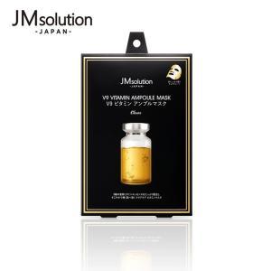 V9 ビタミン アンプルマスク クリア JMsolution JAPAN ジェイエムソリューション 韓国 フェイスパック|hotmart