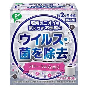 ピップ ウィルリセット 【フローラルな香り】お花 130g ウイルス・菌を除去 置き型 約2か月持続 二酸化塩素の力|hotmart