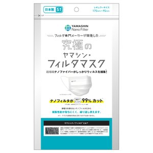 YAMASHIN マスク ヤマシン・フィルタマスク レギュラーサイズ 5枚入 日本製|hotmart