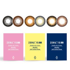 ZERU.15mmマンスリーナチュラル 度なし 度あり 1ヵ月 1箱1枚入×2セット 全6色 DIA15.0mm カラコン ブラウン ブラック グレー デカ目 ギャル|hotmart