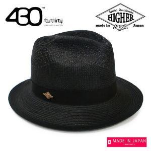 フォーサーティー 430 HIGHER別注 中折れハット HF 2-TONE HAT-BLK 16-086 hotobama