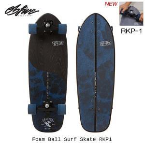 "OBfive スケートボード Foam Ball RKP-1 31"" サーフスケートボード 正規品 1world|hotobama"