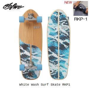"OBfive スケートボード White Wash RKP-1 31"" サーフスケートボード 正規品 1world|hotobama"