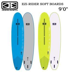 ■メーカー名:OCEAN&EARTH/オーシャン アンド アース ■商品名:EZI-RIDER SO...