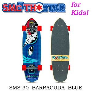 """SMOOTH STAR キッズ用サーフスケート SMS30 Barracuda 30"""" Blue サーフスケートボード 正規品