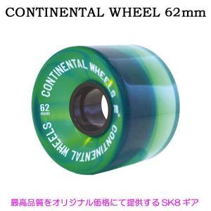 CONTINENTAL スケートボード用ソフトウィール 62mm 78A グリーン 正規品 1world|hotobama