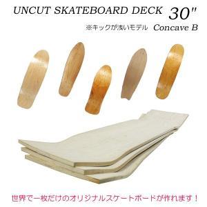 "SRS スケートボード アンカットデッキ 30""B ストリート 板 素材 【正規品】 1world|hotobama"