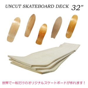 "SRS スケートボード アンカットデッキ 32"" プール 板 素材 【正規品】 1world|hotobama"